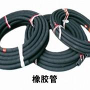 橡胶/橡胶管