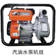 汽油水泵机组