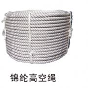 锦纶高空绳