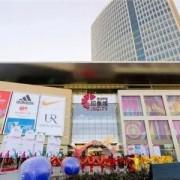 天津印象城开业 开业率超90%、14个品牌首入津