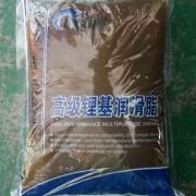 高级锂基润滑脂