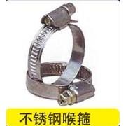 不锈钢喉箍