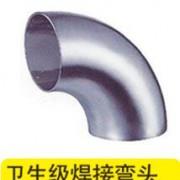 卫生级焊接弯头