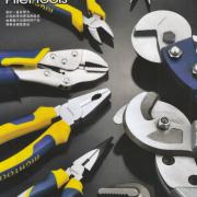 剪切类工具