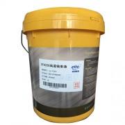 ZTC220高温链条油