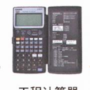 工程计算器