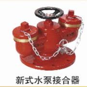 新式水泵接合剂