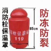 消防栓保护罩