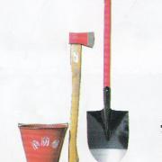 消防桶、锨、斧子