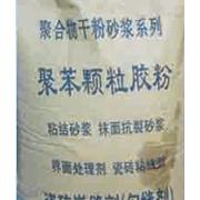 聚合物干粉砂浆系列