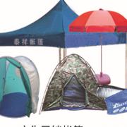 帐篷、太阳伞