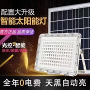 智能太阳能灯