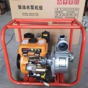 汽油机自吸泵