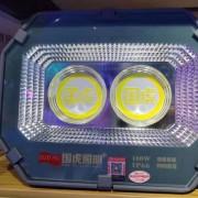 9090系列投光灯