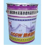 水泥基渗透结晶性防水涂料