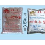 106防水浆H101防水膏H109防水液