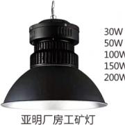 亚明厂房工业灯