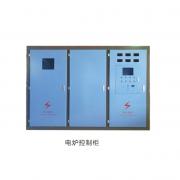 电炉控制柜